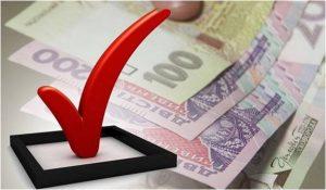 finansuvannya 2 300x175 - Фінансування виплати пенсій забезпечується за графіком