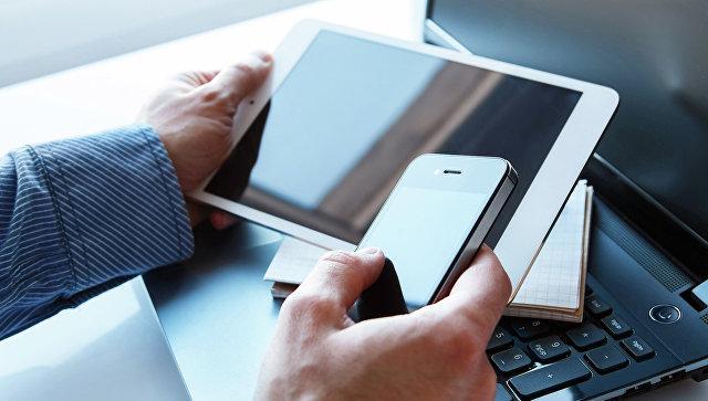 1476944223 - Отримуйте потрібні довідки просто зі свого смартфона