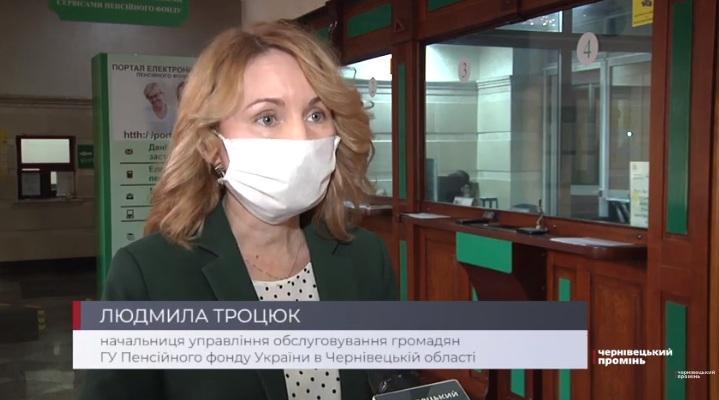 trotsyuk 1 - Карантин «допоміг» буковинським пенсіонерам освоїти електронні сервіси