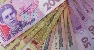 1 grivni7777 8 300x162 - Фінансування виплати пенсій забезпечується за графіком