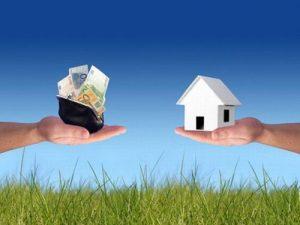 podatok neruhom 300x225 - До уваги платників збору на обов'язкове державне пенсійне страхування з операцій купівлі-продажу майна