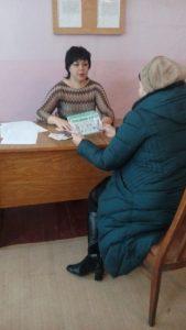 .jpg 169x300 - Виїзні прийоми – вирішення пенсійних питань мешканців краю  за місцем проживання