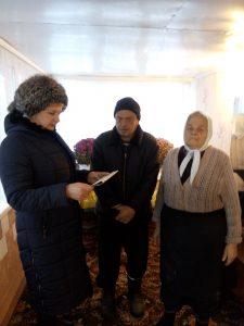 IMG 20181206 082159 225x300 - На Хмельниччині тривають зустрічі з мешканцями краю  безпосередньо за місцем їх проживання