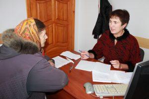 IMG 3190 300x200 - Виїзні прийоми – вирішення пенсійних питань мешканців краю  за місцем проживання
