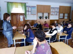 q131012k 300x225 - До педагогічних та трудових колективів області – із роз'ясненнями пенсійних питань