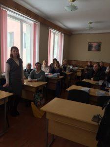 shkola1 225x300 - До педагогічних та трудових колективів області – із роз'ясненнями пенсійних питань