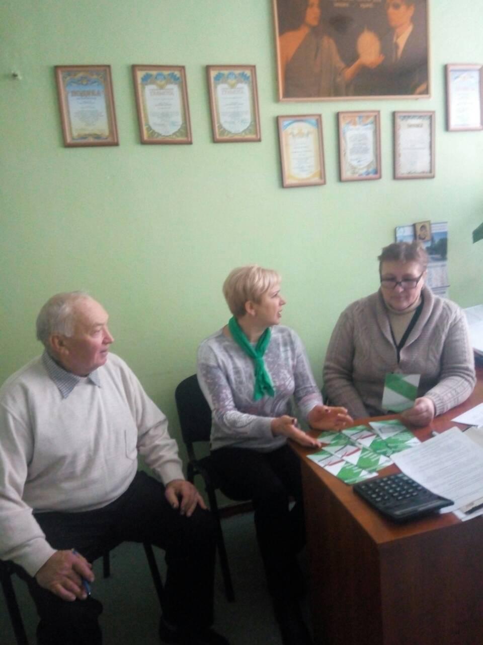 271119 - Спеціалісти Фонду зустрілись із представниками територіальних первинних організацій УТОС