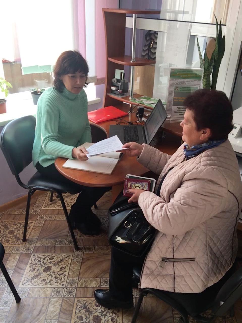 IMG b0e88b0c36ffd24d0cf7899c909a0f48 V - Тривають роз'яснення пенсійного законодавства мешканцям краю