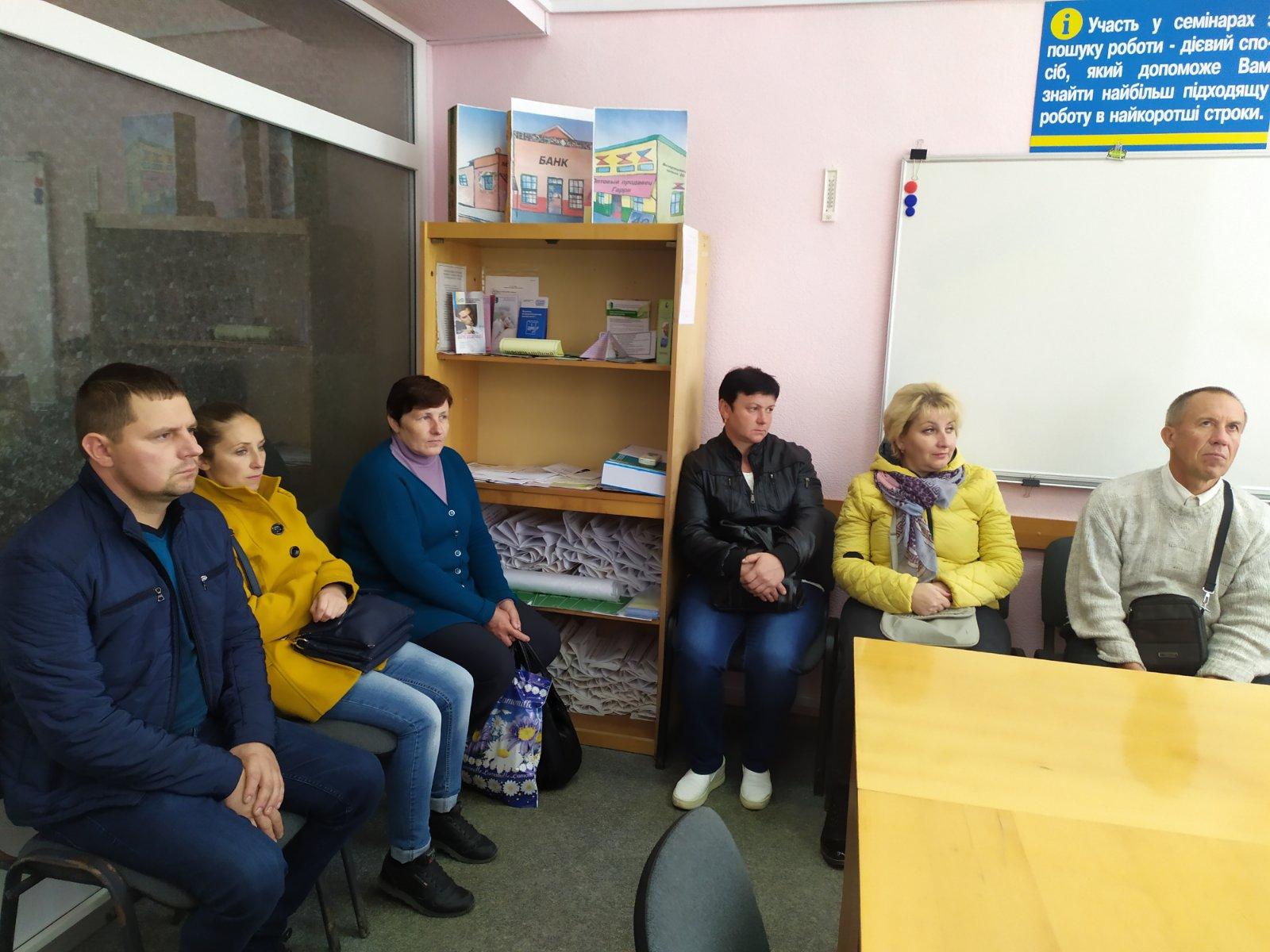 IMG c7ff55002848461c57a58e7ddd09c823 V - Відбулась зустріч з працівниками та профспілковими організаціями Городоцького району
