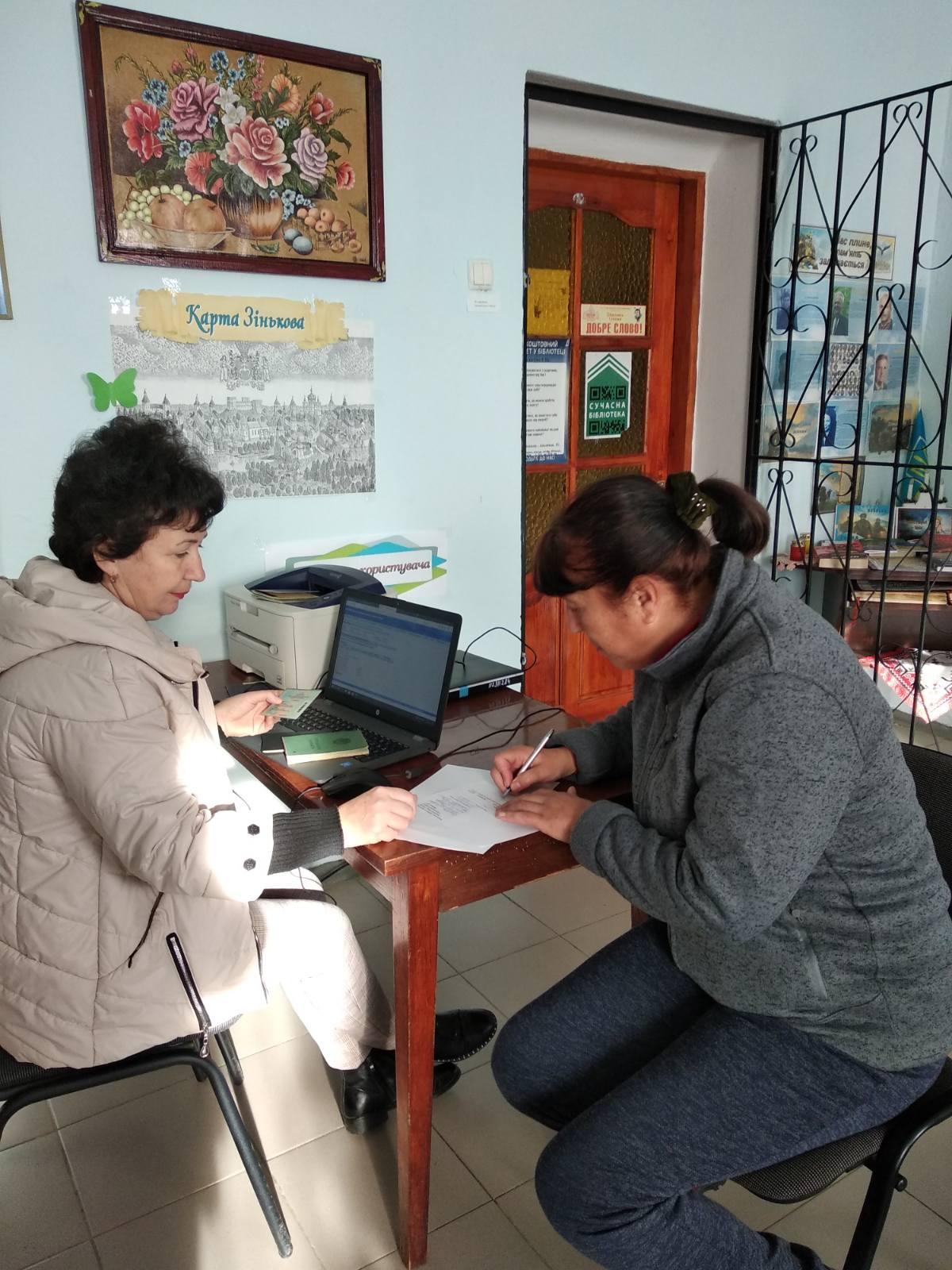 q1313111.002 - Тривають роз'яснення пенсійного законодавства мешканцям краю