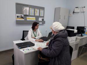 20191217 131522 300x225 - Фахівці Фонду продовжують надавати послуги на віддалених робочих місцях