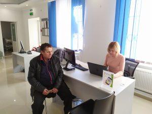 Gannopyl OTG 300x225 - Фахівці Фонду продовжують надавати послуги на віддалених робочих місцях