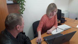 IMG eacd3f03d1cf44c2ed992ae931820026 V 300x169 - Фахівці Фонду продовжують надавати послуги на віддалених робочих місцях