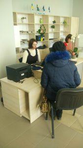 IMG 20191218 105431 169x300 - Фахівці Фонду продовжують надавати послуги на віддалених робочих місцях