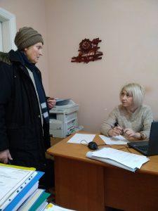 IMG 20191220 094930 225x300 - Фахівці Фонду продовжують надавати послуги на віддалених робочих місцях