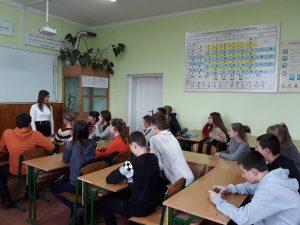 Uroky 300x225 - На Хмельниччині тривають уроки з основ пенсійного законодавства