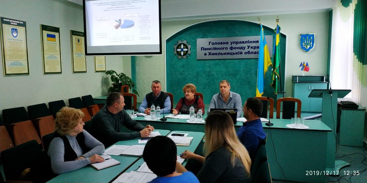 seminar Gluhov 3 - В головному управлінні Пенсійного фонду Хмельниччини відбувся семінар - навчання