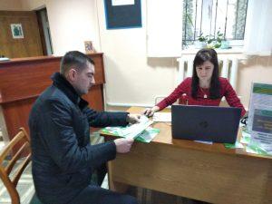 zobrazhennya viber 2019 12 23 15 28 41 300x225 - Фахівці Фонду продовжують надавати послуги на віддалених робочих місцях