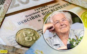 kartynka 300x189 - Про перерахунок пенсій з 1 травня 2020 року