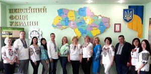 yzobrazhenye viber 2020 05 21 15 42 39 300x148 - Вшановуємо традиції разом!